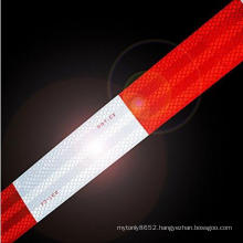 Hot Selling Cheap Custom Pet White Reflective Tape